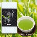【予約商品】大走り新茶 「種子島」 50g