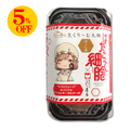 大山の香り 生くり〜む大福 ほうじ茶 2個入 はたらく細胞コラボ パッケージ