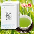 【予約商品】新茶 お得用 早乙女(アルミ袋) 1kg(250gx4袋)