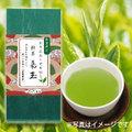 【予約商品】220周年記念新茶 「嘉玉」 70g
