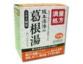 阪本漢法の葛根湯エキス顆粒(12包)