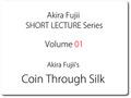 ふじいあきらの Coin Through Silk(コインスルーシルク)