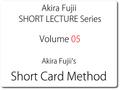 Short Card Method(ショートカードメソッド)