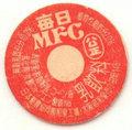 毎日MFC【和泉工場】【未使用】