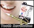 歯のエステ! Tooth Revolution トゥースレボリューション |ナイルマート