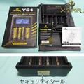 Xtar VC4 LUC式 USB充電器