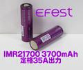 efest Purple IMR 21700 3700mAh 定格35A Li-Mn Battery Flat top