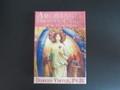 大天使オラクルカード・ドリーンバーチュー