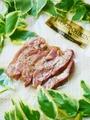 京地鶏のスモークチキン