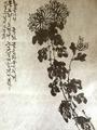文字&絵 韓紙 No41