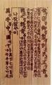 予約限定:韓国木製スタンプ:4