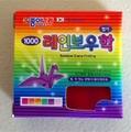 新:Rainbow Crane Folding