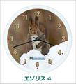 オリジナル壁掛時計「エゾリス 04」 2014