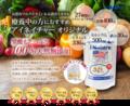 アイネイチャー・オリジナル 無添加 天然成分100% 葉酸400μg ビタミンとミネラルを豊富に含んだハイエンドパッケージ i-Nature