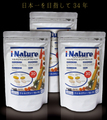 アイネイチャー・セレクト 無添加 天然成分100% 葉酸400μg ビタミンを重視したい方に マルチビタミン&ミネラル i-Nature お得な3本セット