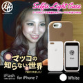 (2月中旬再入荷予定)「マツコの知らない世界」で紹介されました!セルフィーライト付きスマホケース「iFlash」アイフラッシュ いつでもどこでも完璧な自撮りライトが当てられる for iPhone 7(White)