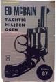【ペーパーバック】TACHTIG MILJOEN OGEN(80 Million Eyes)/ED MCBAIN/拳銃、ピストル/1968年