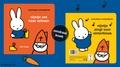 【絵本・洋書】新装版シンタクラースとミッフィー/ターンアラウンドブック/オランダ語クリスマスプレゼント
