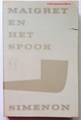 【ペーパーバック】シムノン/メグレ警部パイプ/MAIGRET EN HET SPOOK/1971年