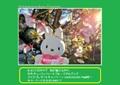 【CP】2020/03/08PM8時〜 #コロナばかりで 気が滅入るから、かわキュンミッフィーとブルーナさんグッズクイズプレゼントキャンペーン!!