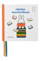 nijntjes voorleesfeest/ミッフィー65周年記念絵本オランダ語