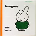 【絵本・洋書】hangoorうさこちゃんとたれみみくん原書オランダ語/ディック・ブルーナ