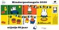 【切手シート】ミッフィー65周年記念 Kinderpostzegels nijntje2020寄付つき★オランダ郵政