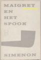 【ペーパーバック】メグレ警部パイプ 1965年 ブルーナデザイン