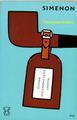 【ペーパーバック】メグレ警部パイプ 1964年 ブルーナデザイン