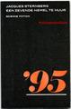【ペーパーバック】EEN ZEVENDE HEMEL TE HUUR 1968年 ブルーナデザイン