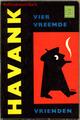 【ペーパーバック】HAVANK シャドウシリーズ初期 ブルーナデザイン