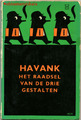 【ペーパーバック】HAVANK シャドウシリーズ 1971年 ブルーナデザイン