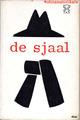 【ペーパーバック】de sjaal 1962年 ブルーナデザイン