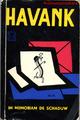 【ペーパーバック】HAVANK 超初期No.8 ディック・ブルーナデザイン