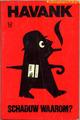 おつとめ品【ペーパーバック】HAVANK 1960年 ディック・ブルーナデザイン