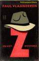 【ペーパーバック】Zミステリー 1963年 ブルーナデザイン