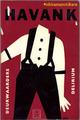 【ペーパーバック】HAVANK シャドウシリーズ 1960年 ブルーナデザイン