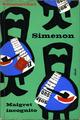 おつとめ品【ペーパーバック】Simenon メグレ警部 1958年 ブルーナデザイン