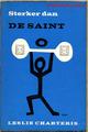 【ペーパーバック】セイントシリーズ 1960年 ディック・ブルーナデザイン