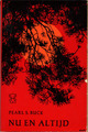 【ペーパーバック】中国からの話 1965年 ディック・ブルーナデザイン