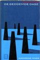 【ペーパーバック】絶望的なオアシス 1961年 ブルーナデザイン