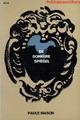 【ペーパーバック】暗い鏡 1969年 ブルーナデザイン