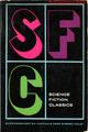 【ペーパーバック】Sybren Polet 1970年 ブルーナデザイン