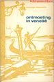 【ペーパーバック】ヴェネツィアでの出会い 1969年 ブルーナデザイン