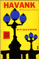 【ペーパーバック】HAVANK DE N.V. MATEOR 初版ブルーナデザイン