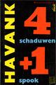 【ペーパーバック】HAVANK ゴースト 1961年 ブルーナデザイン