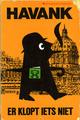 【ペーパーバック】HAVANK シャドーシリーズ 1972年 ブルーナデザイン