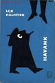 【ペーパーバック】HAVANK シャドーシリーズ ディック・ブルーナデザイン