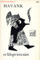 【ペーパーバック】HAVANK シャドーシリーズ 1965年 ブルーナデザイン
