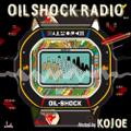 KOJOE / OIL SHOCK RADIO vol.1 [MixCDr]